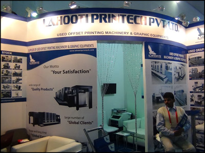 Print-Pack IPAMA printing and packaging exhibition